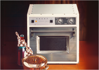 Japan's First Mass Produced Microwave Oven