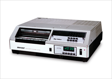 Front-Loading VCR
