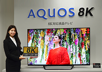 LC-70X500 AQUOS 8K 70-Inch 8K-Compatible LCD TV