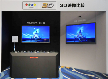 Dabut of AQUOS Quattron LCD TVs with Four-Primary-Color ...