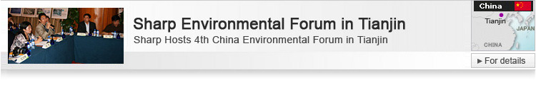 Sharp Environmental Forum in Tianjin