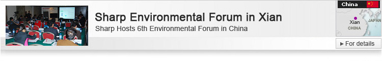 Sharp Environmental Forum in Xian
