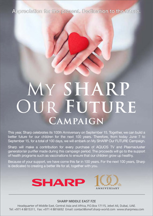 """Sharp Launches """"My Sharp Our Future"""" Social Action ..."""