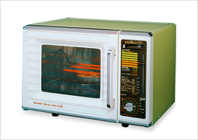 Sharp S Microwave Oven Not Only Incorporated Sensor Technology To Measure The Degree Of Cooking Doneness But Also Had Data Derived From Numerous