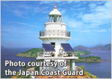 Ogami Island Lighthouse in Nagasaki, Japan―Powered by Solar Cells