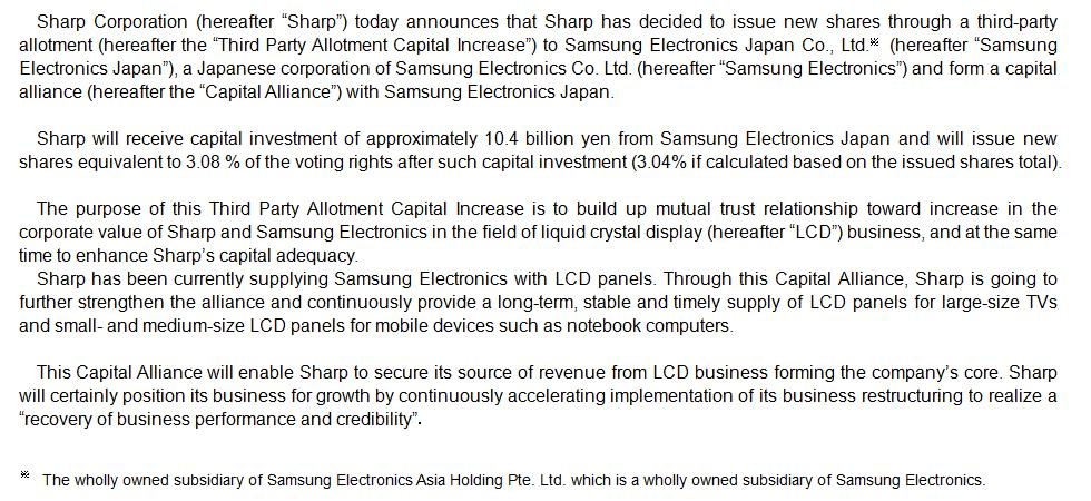 strengthening of alliance with samsung electronics for liquid
