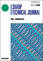 optics of liquid crystal displays pdf