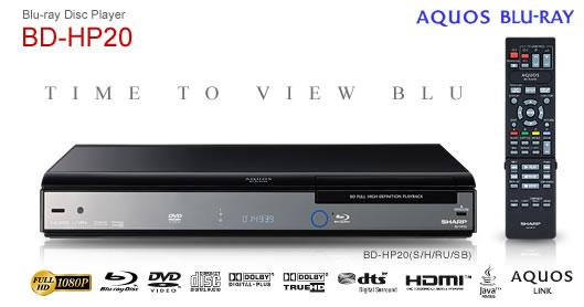 DVD HDD Recorder SHARP