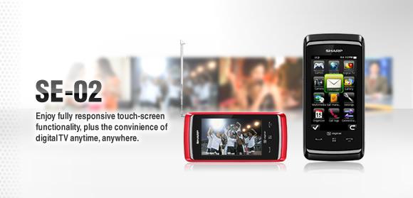 Smartphone : SHARP